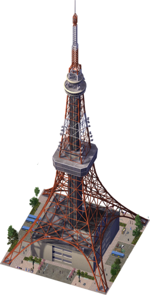 File:Tokyo Tower.png
